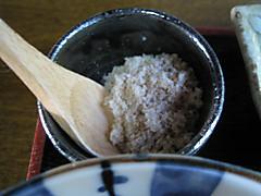 Umeda07