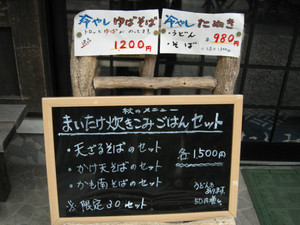Takumi0