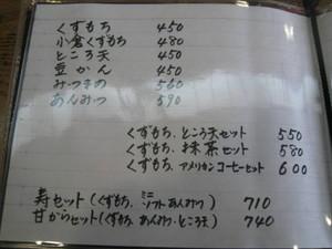 Asano07