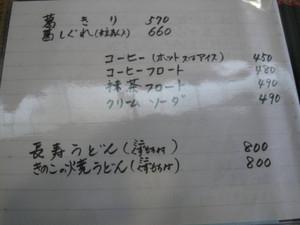 Asano09