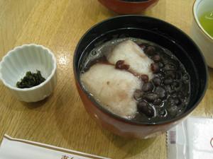 Mihashi2