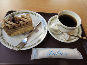 Takase6