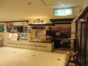 Stone00
