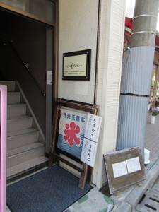 Tsuki01