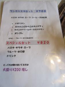 Hiyosi11