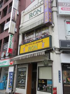 Ron01