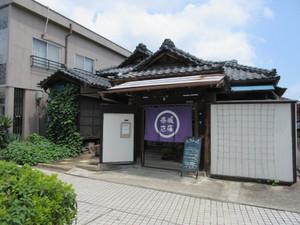 Shirofuji01