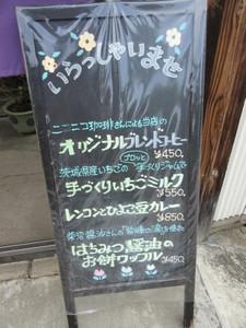 Shirofuji02