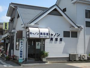 Tsuchiura11