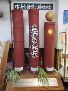 Tsuchiura15
