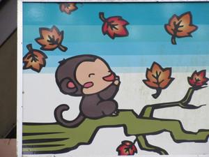 Takao009