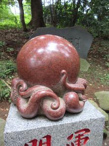 Takao014