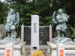 Takao021