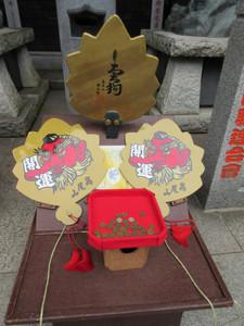 Takao024