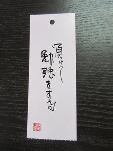 Takao012