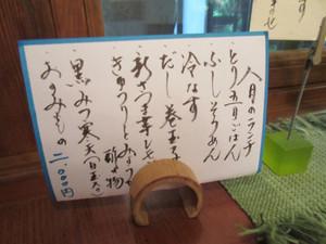 Kojukei07