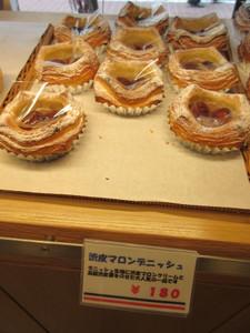 Takase8