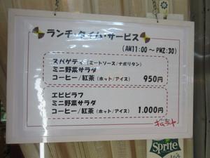 Kimuraya00