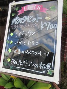 Hiyosi00