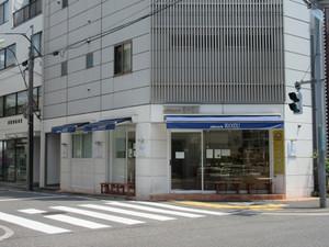 Kozu001