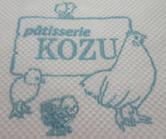 Kozu008