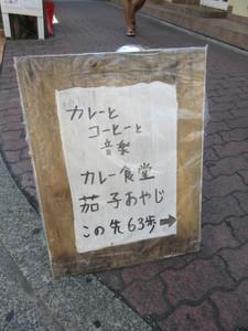 Nasu000