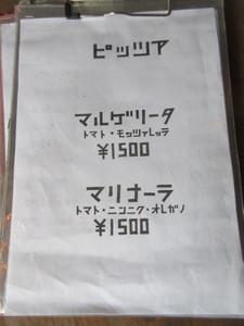Seirin005
