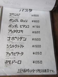 Seirin006