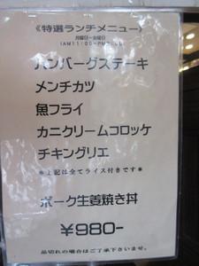 Taimeiken001