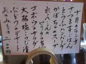 Kojukei005