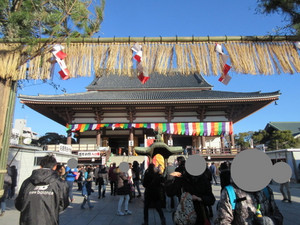 Nishiarai2