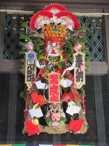 Nishiarai3