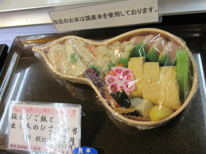 Kyoto101