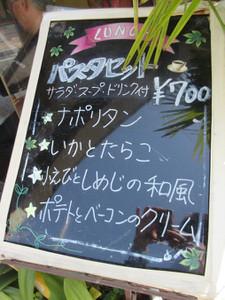 Hiyosi200