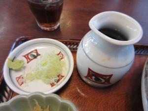 Tanuki5