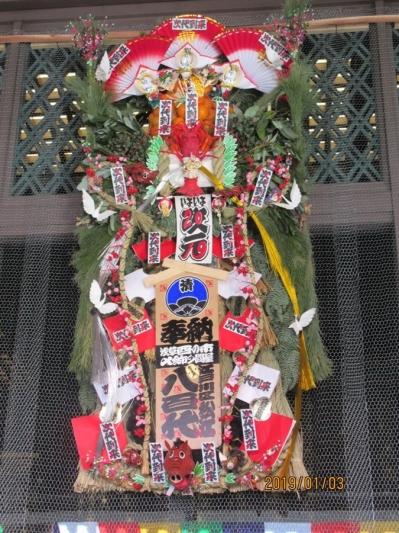 Nishiarai1