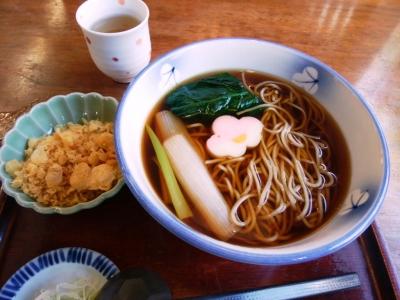 Tanukisoba2