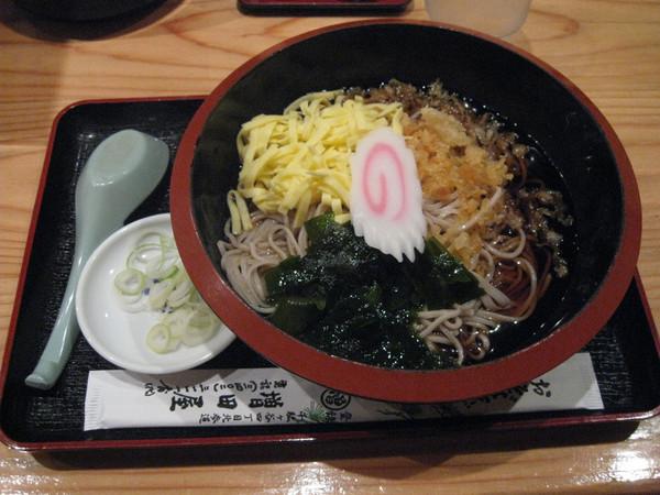 Tanuki0