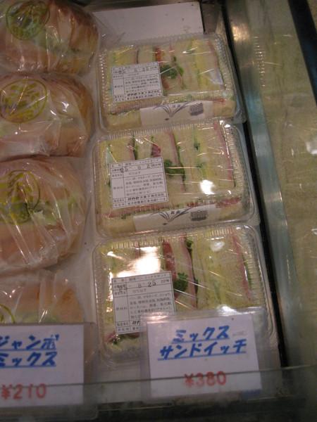 Takase3