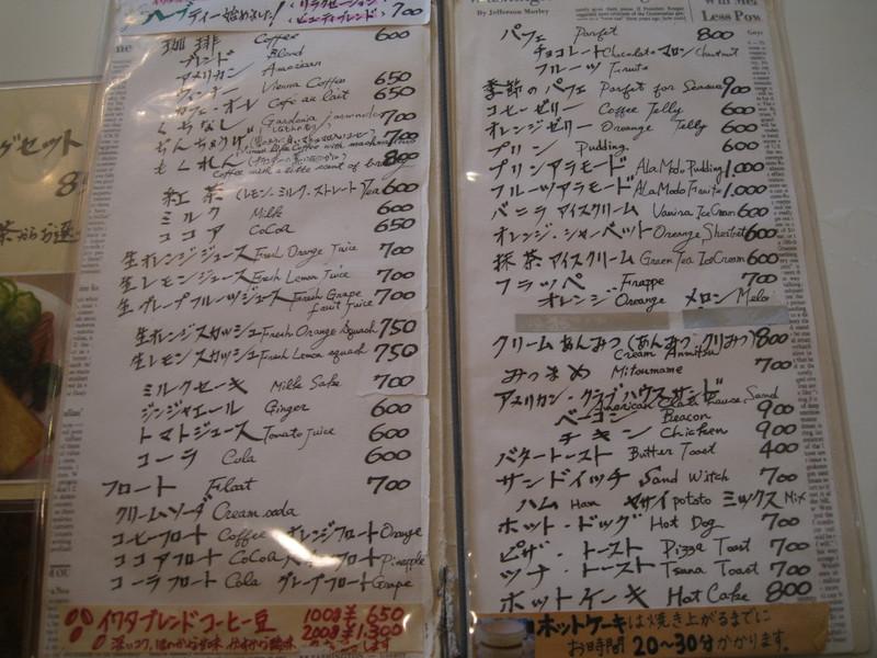 Iwata03