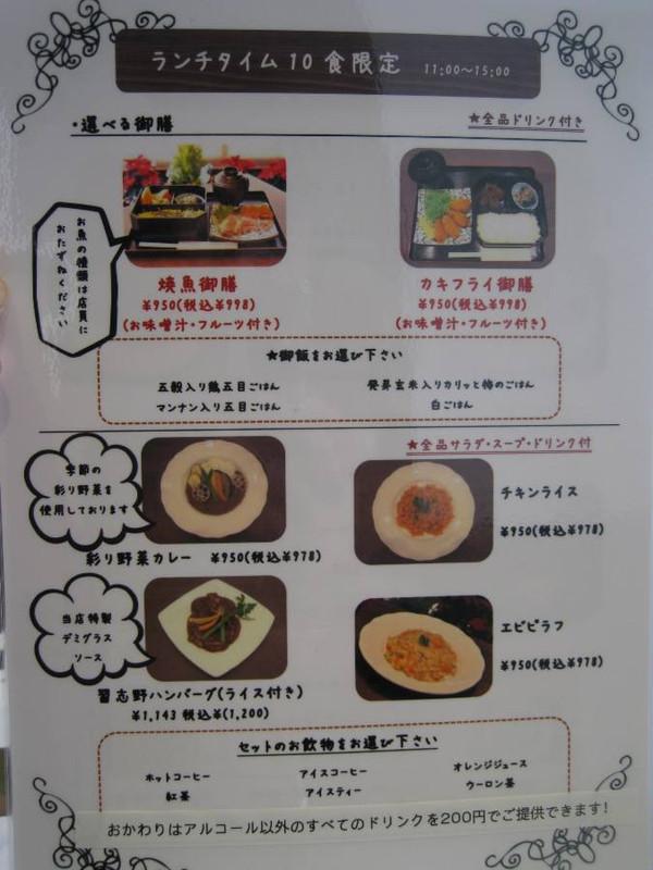 Narashino01