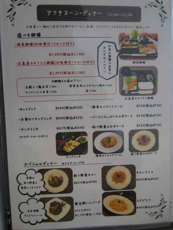 Narashino03