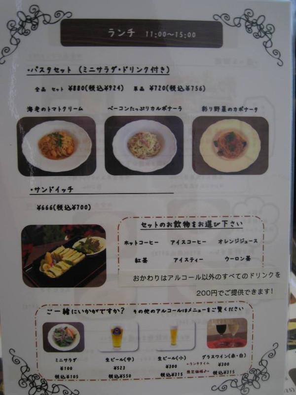 Narashino04