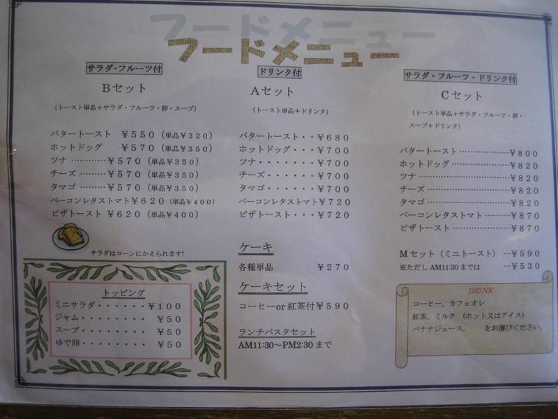 Hiyosi012