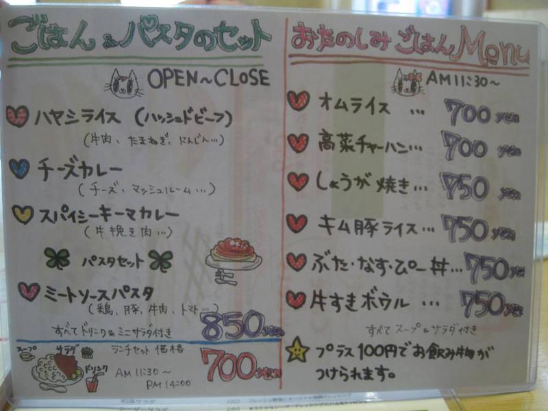 Heart「002