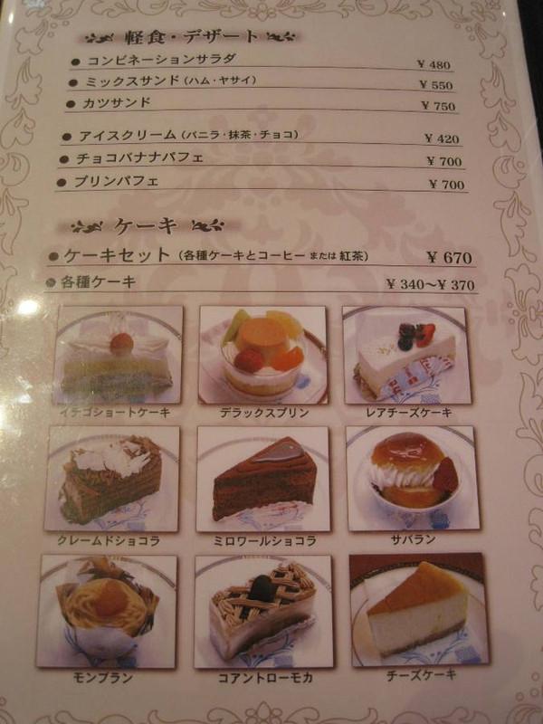 Takase24