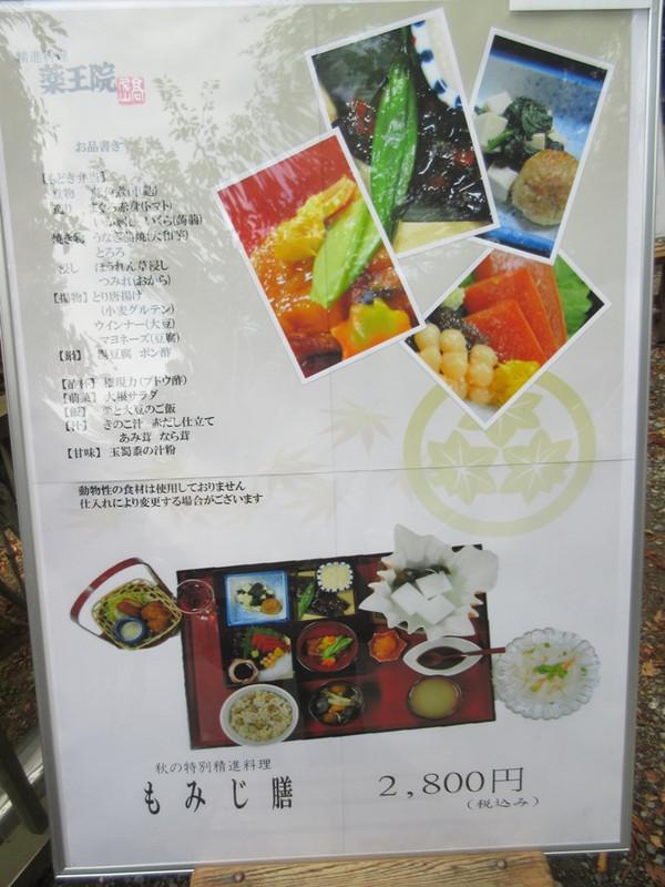Takao015