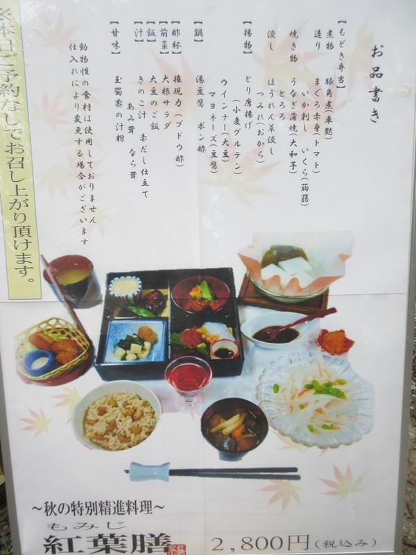 Takao020