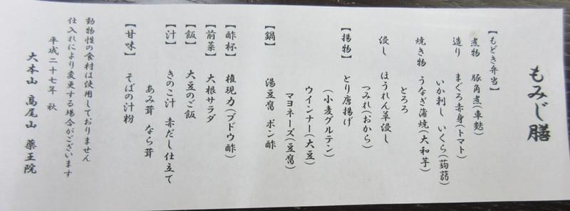 Takao999