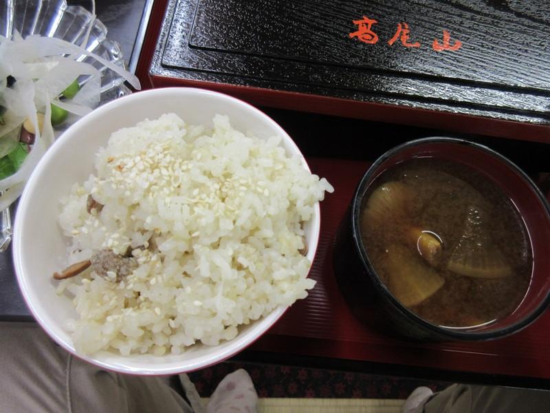 Takao217